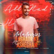 Arta Armin – Enghadr Ke Ashegham