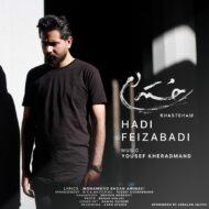 Hadi Feizabadi – Khasteham