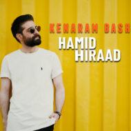 Hamid Hiraad – Kenaram Bash