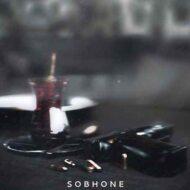 Ho3ein – Sobhoone