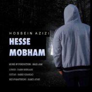 Hossein Azizi – Hesse Mobham
