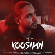 Kooshan – Adatam Shode