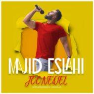 Majid Eslahi – Joone Del