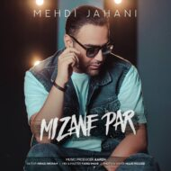 Mehdi Jahani – Mizane Par