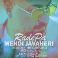 Mehdi Javaheri – Rade Pa