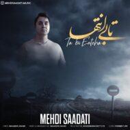 Mehdi Saadati – Ta Bi Enteha