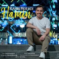 Ramin Moradi – Hamin