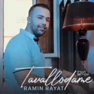 Ramin Rayat – Tavallodame
