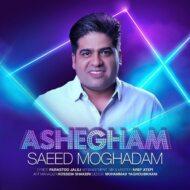 Saeed Moghadam – Ashegham