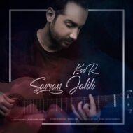 Saman Jalili – Koor