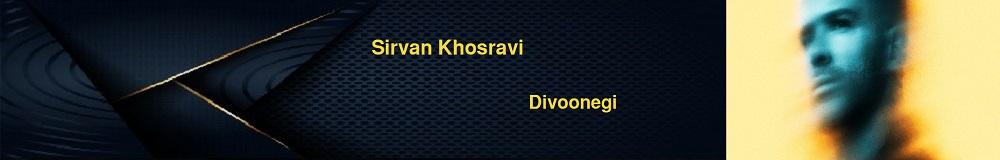 Sirvan Khosravi Divoonegi