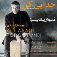 Ali Asadi – Khodaei Kon