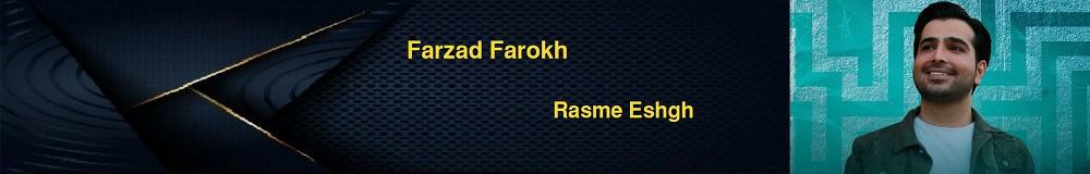 Farzad Farokh Rasme Eshgh