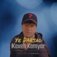 Kaveh Kamyar – Ye Darsad (Vocless)