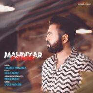 Mahdiar Moridian – In Eshgheh