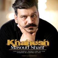 Masoud Sharif – Khahesh
