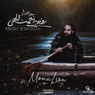 Roozbeh Nematollahi – Mona Lisa