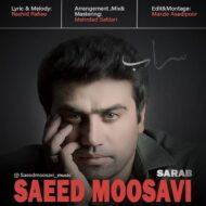 Saeed Moosavi – Sarab