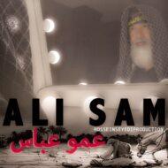 Ali Sam – Amo Abbas