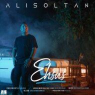 Ali Soltan – Ehsas