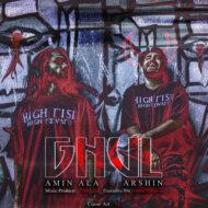 AminAla & Arshin – Ghul
