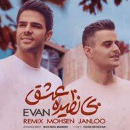 Evan Band – Binazire Eshgh (Remix)