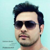 Farhan KT – Dokhtare Bandar