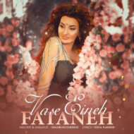 Fataneh – Vase Ineh