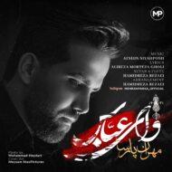 Mehran Parsa – Vay Abbas