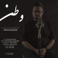 Mohammadreza Moghaddam – Vatan