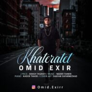 Omid Exir – Khateratet