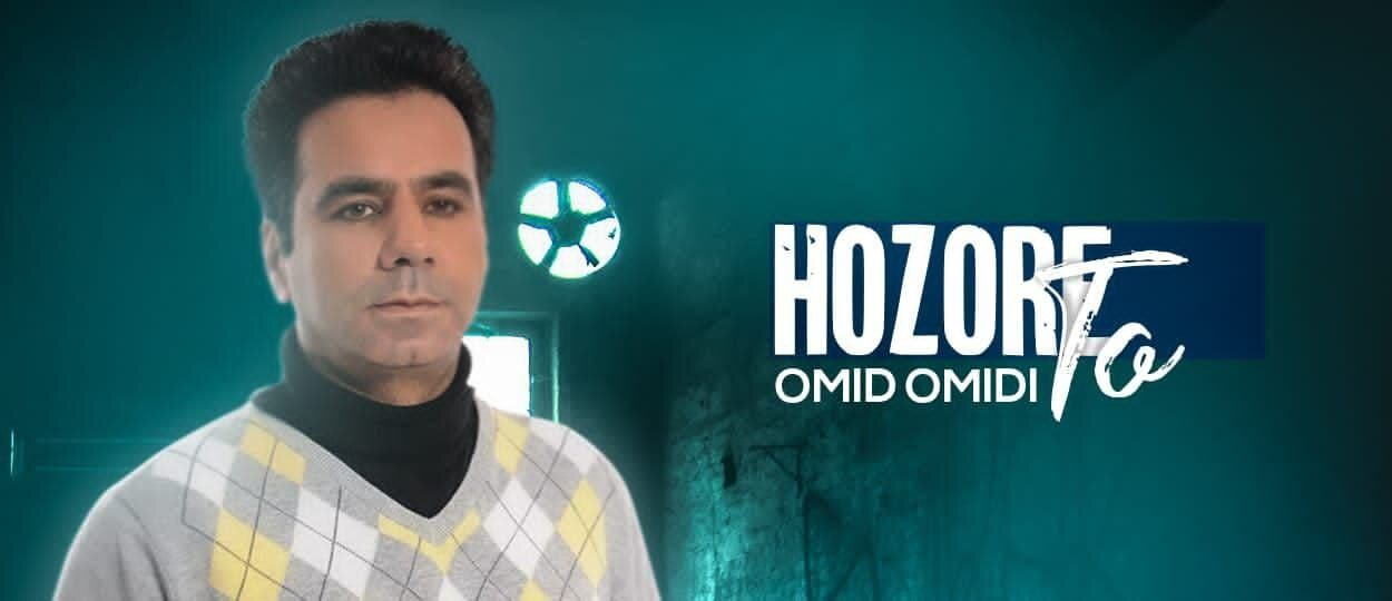 Omid Omidi - Hozore To