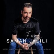 Saman Jalili – Faal