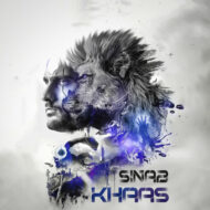 Sinab – Khaas
