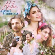 Ahllam – Eshghe Shirinam