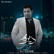 Ali Pirsomi – Direh