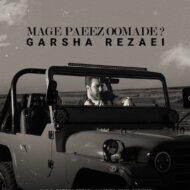 Garsha Rezaei – Mage Paeez Oomade
