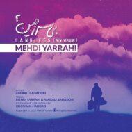 Mehdi Yarrahi – Bi Sarzamin (New Version)