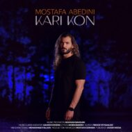 Mostafa Abedini – Kari Kon