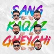 Puzzle Band – Sang Kaghaz Gheychi