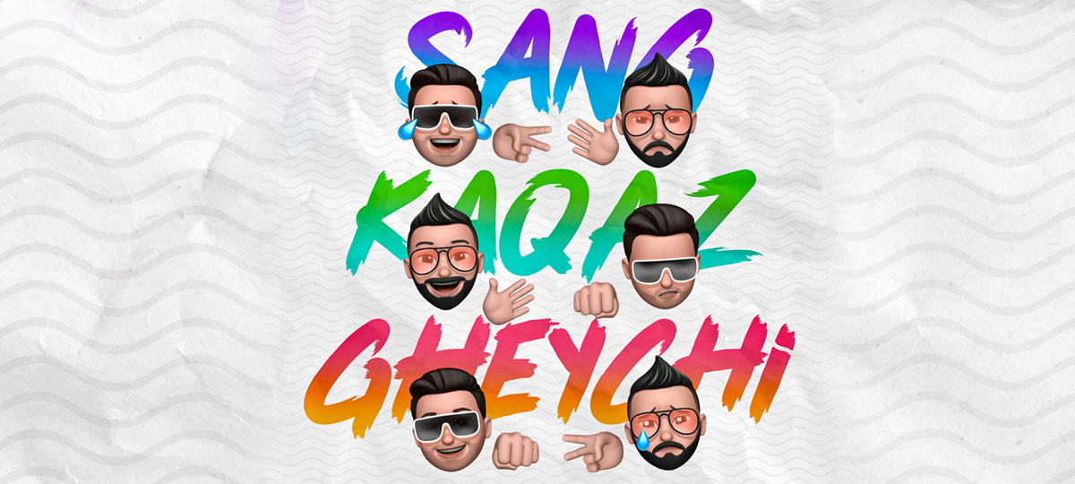 Puzzle Band - Sang Kaghaz Gheychi