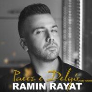 Ramin Rayat – Paeeze Delgir (Piano Version)