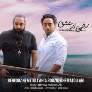 Roozbeh Nematollahi & Behrooz Nematollahi – Zakhmi Az Eshgh