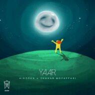 Shahab Mozaffari – Yaar
