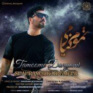 Shahram Bozorgmehr – Tamoome Donyami
